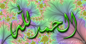 http://www.islamicacademy.org/images/Islamic%20Images/Alhamdulillah-Green.jpg
