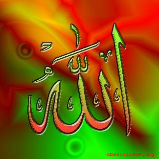 عکس نام خداوند