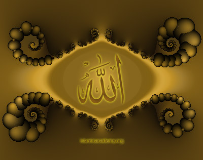Allah Images