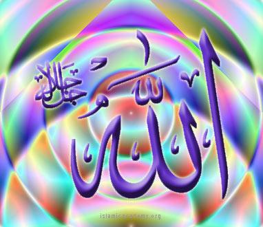 Allah_Gradient