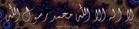 Kalema Image