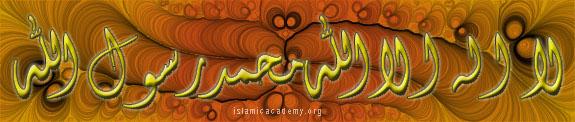Kalemah Image