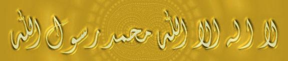 Kalemah Gold