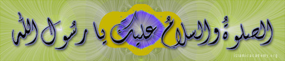 Salam-Green-Yel